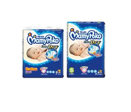 FREE MamyPoko Tape Diaper in Malaysia