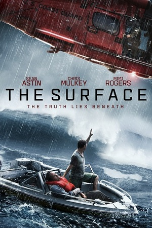 Twitch Film Giveaway Win The Thriller THE SURFACE On DVD