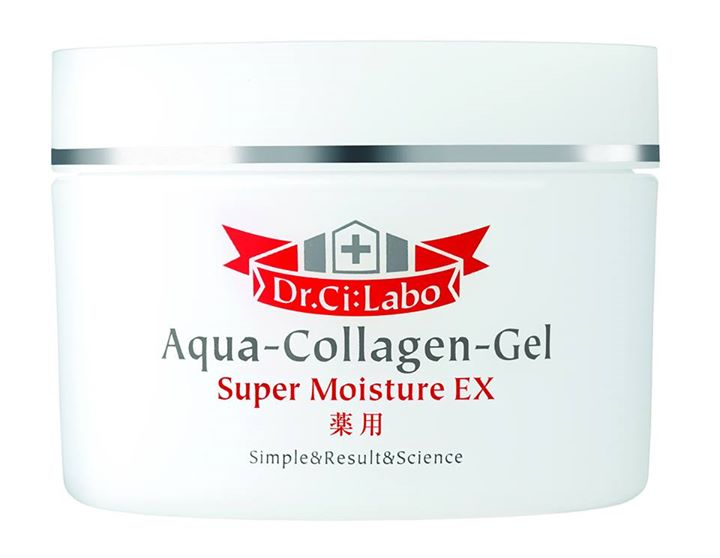 WIN! A tub of Dr.CiLabo's Medicated Aqua-Collagen Gel Super Moisture-EX