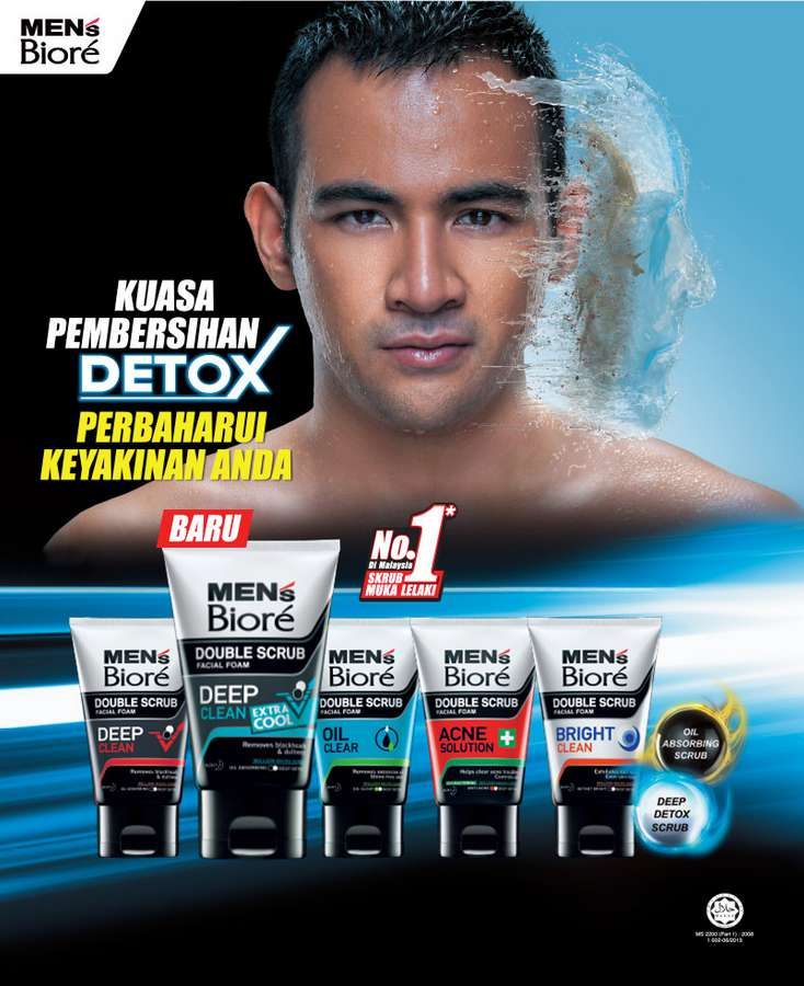 Redeem your Men's Biore Detox Power Cleansing