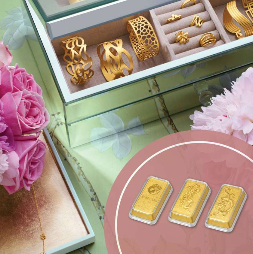#WIN a 999 Pure Gold 3D Gold Brick worth $198 from CITIGEMS Singapore
