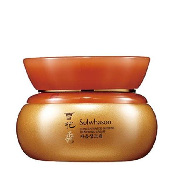 #FREE Sample at Sulwhasoo Roadshow at Pavilion Kuala Lumpur, Centre Court