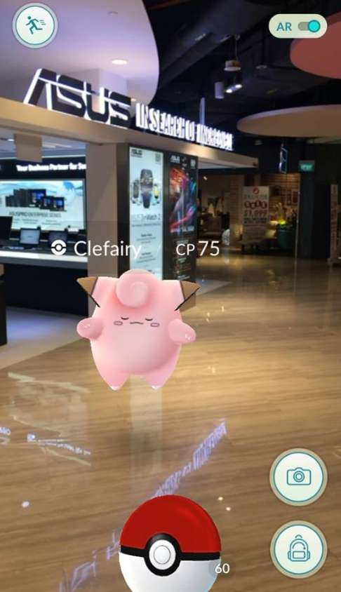 Pokémon GO Contest at Marina Square