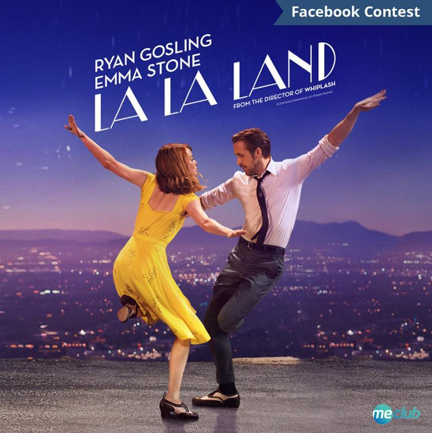 win-a-pair-of-tickets-to-la-la-land-special-screening-at-meclub-singapore
